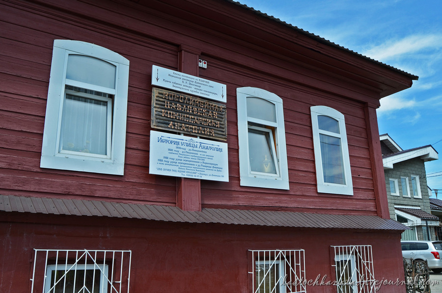 Барнаул 537.jpg