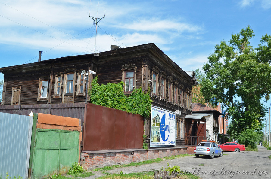 Барнаул 541.jpg