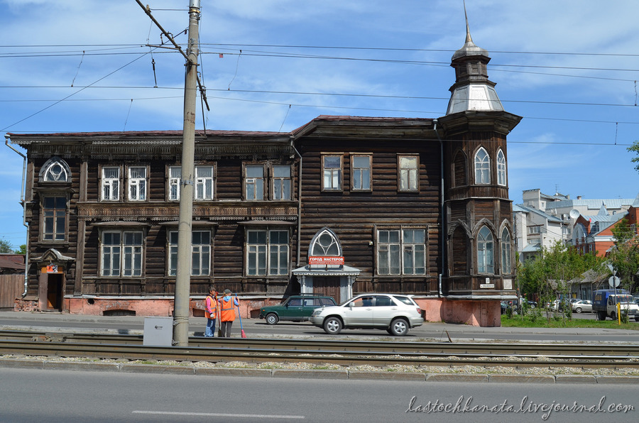 Барнаул 565.jpg