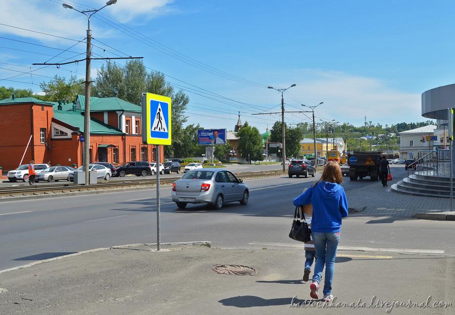 Барнаул 571.jpg