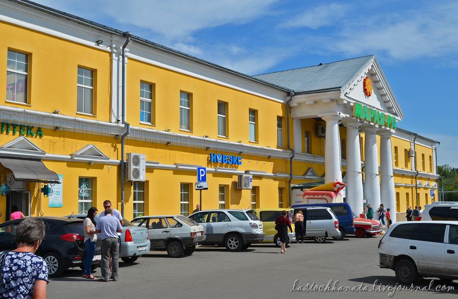 Барнаул 581.jpg