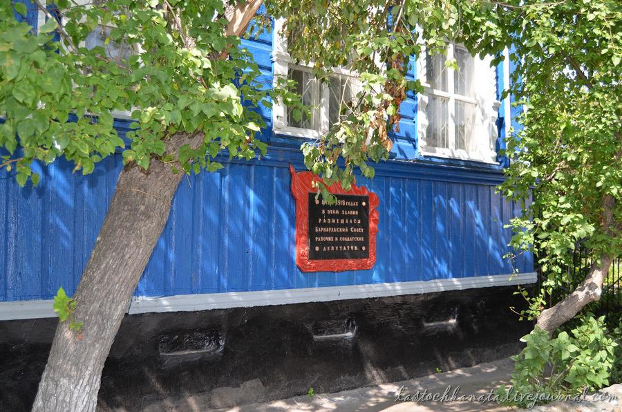 Барнаул 601.jpg