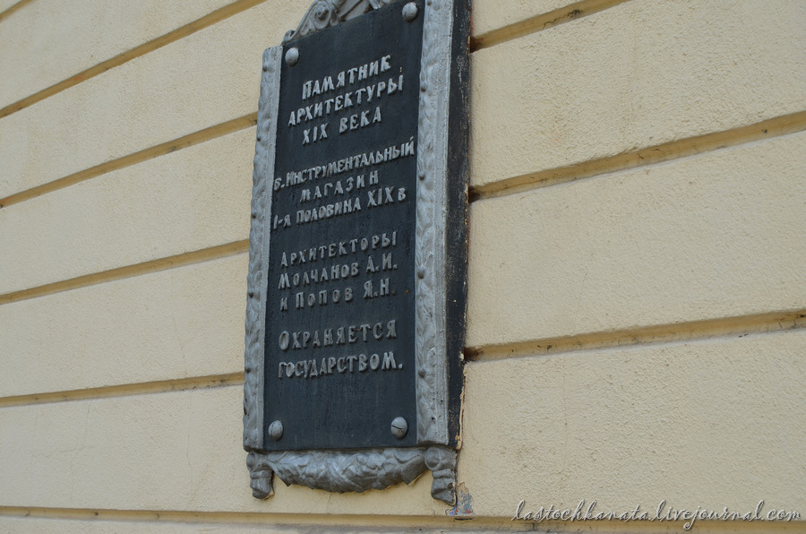 Барнаул 606.jpg