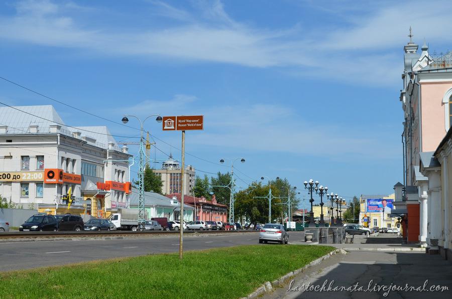 Барнаул 609.jpg