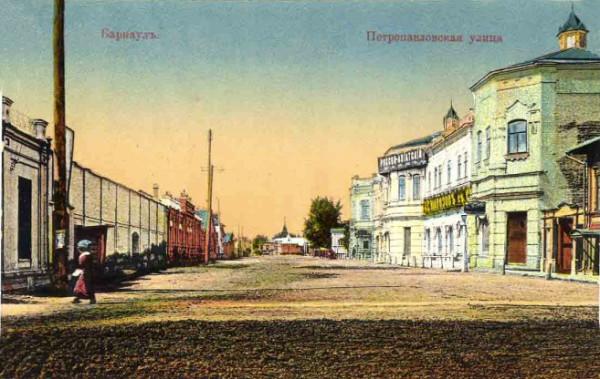 петропавловская-ползунова.jpg