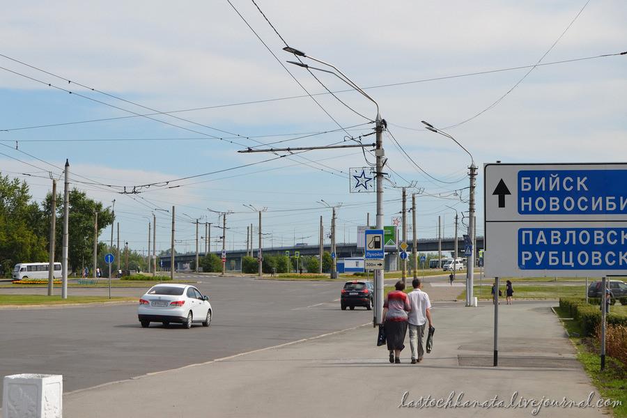 Барнаул 660.jpg
