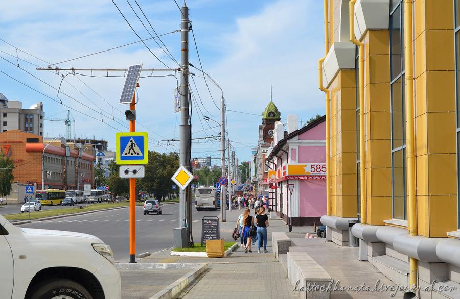 Барнаул 694.jpg