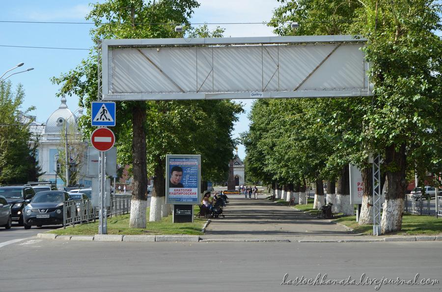 Барнаул 704.jpg