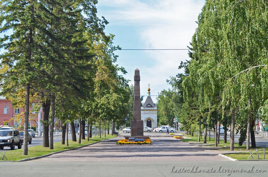 Барнаул 709.jpg