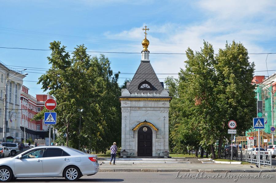 Барнаул 710.jpg