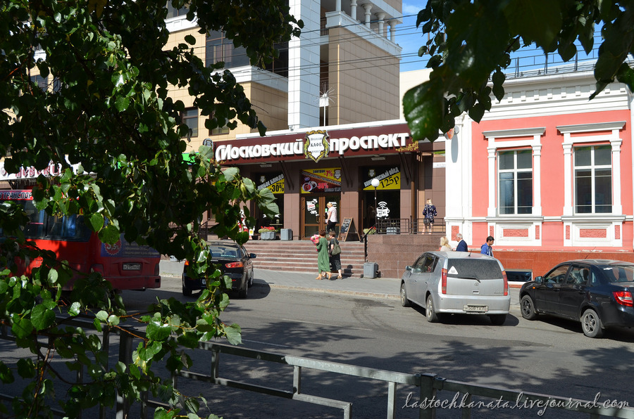 Барнаул 713.jpg
