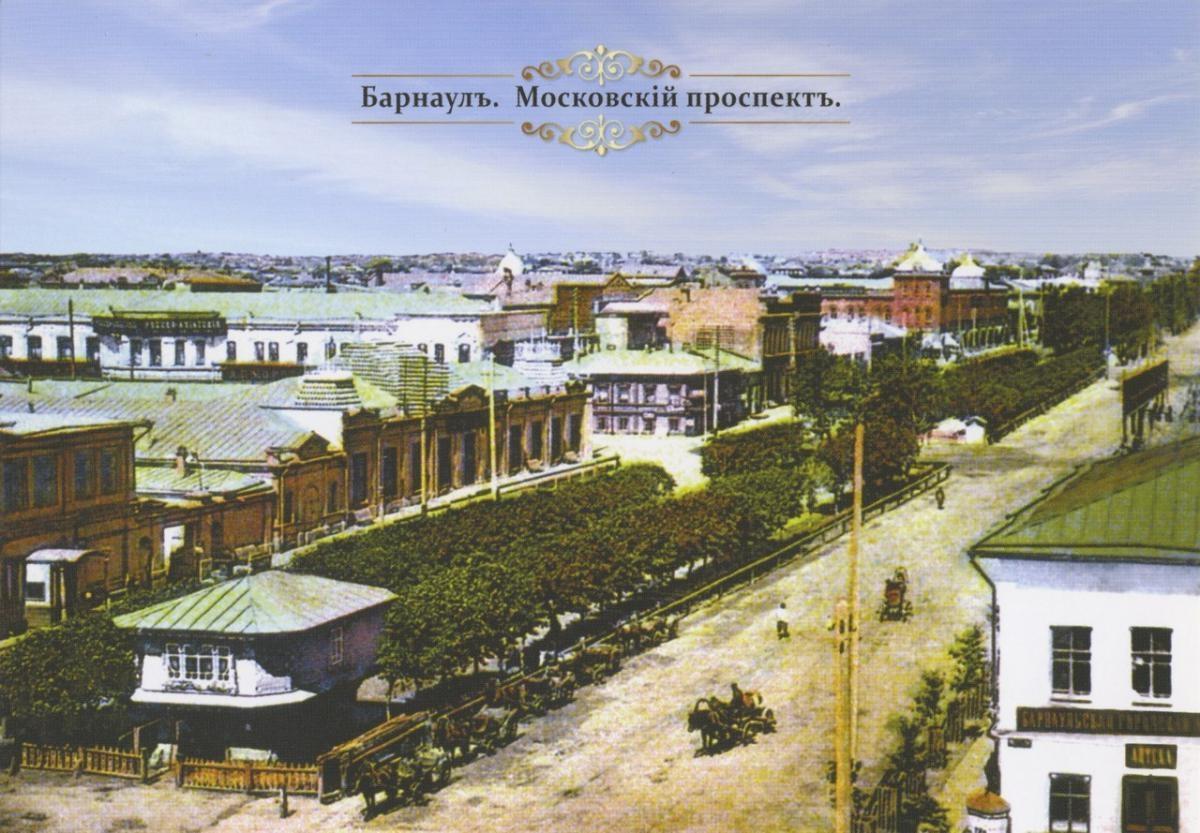московский проспект.JPG