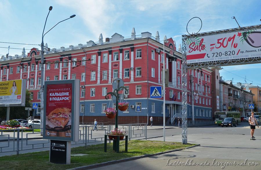 Барнаул 728.jpg