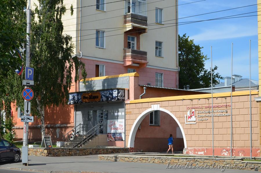 Барнаул 732.jpg