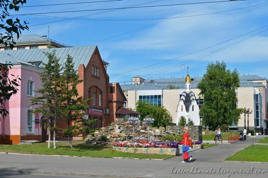 Барнаул 741.jpg