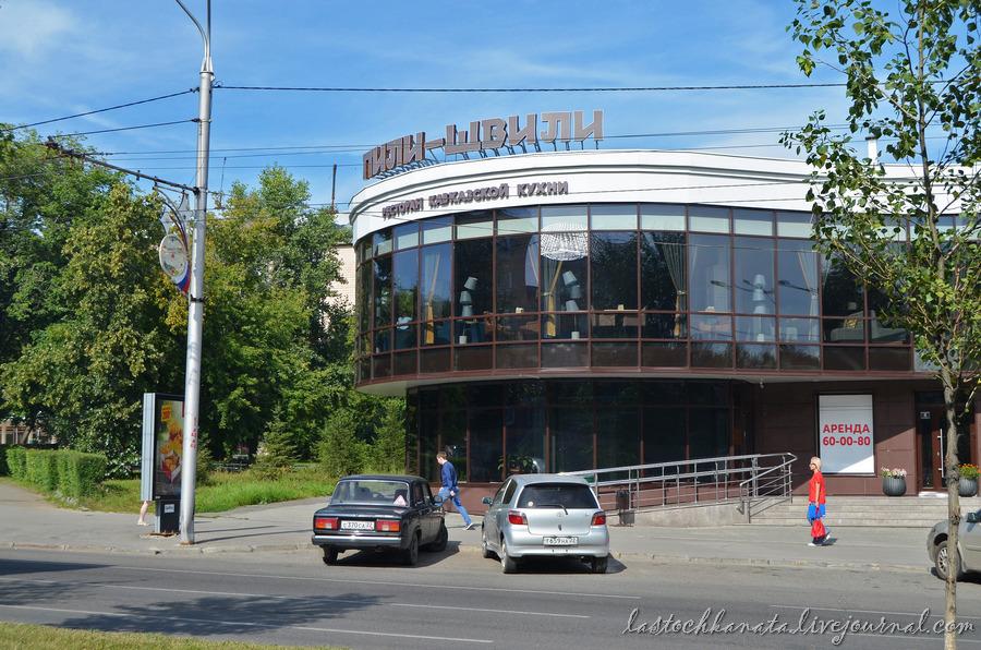 Барнаул 742.jpg