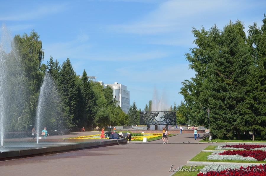 Барнаул 750.jpg