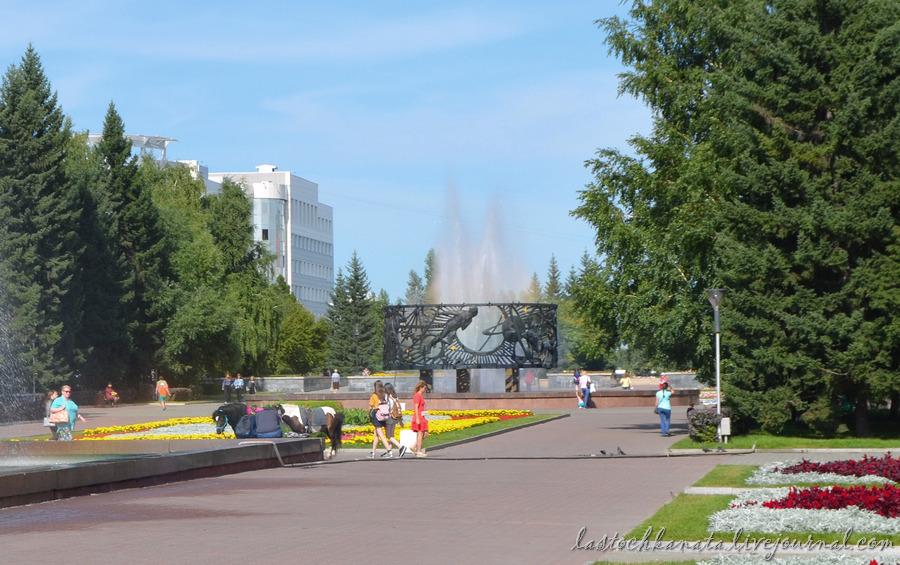 Барнаул 751.jpg