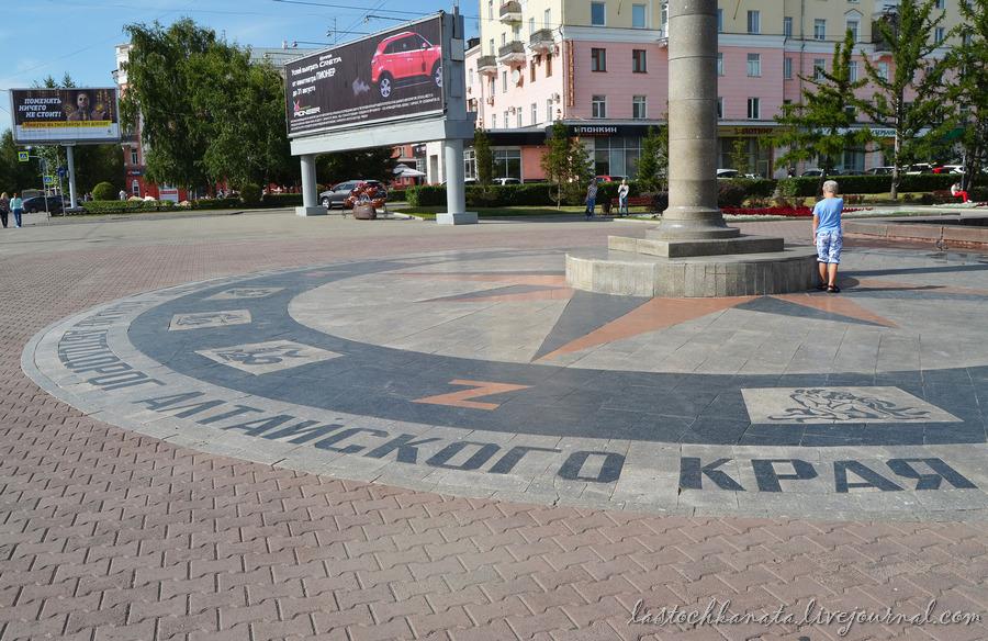Барнаул 753.jpg