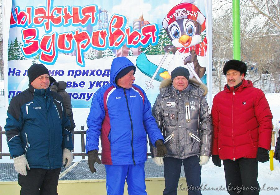 открытие лыжного сезона 013.jpg