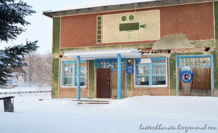 Романовка 302.jpg