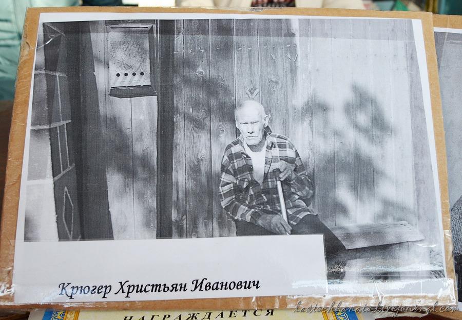 Романовка 365.jpg
