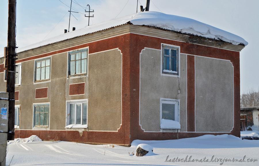Романовка 438.jpg