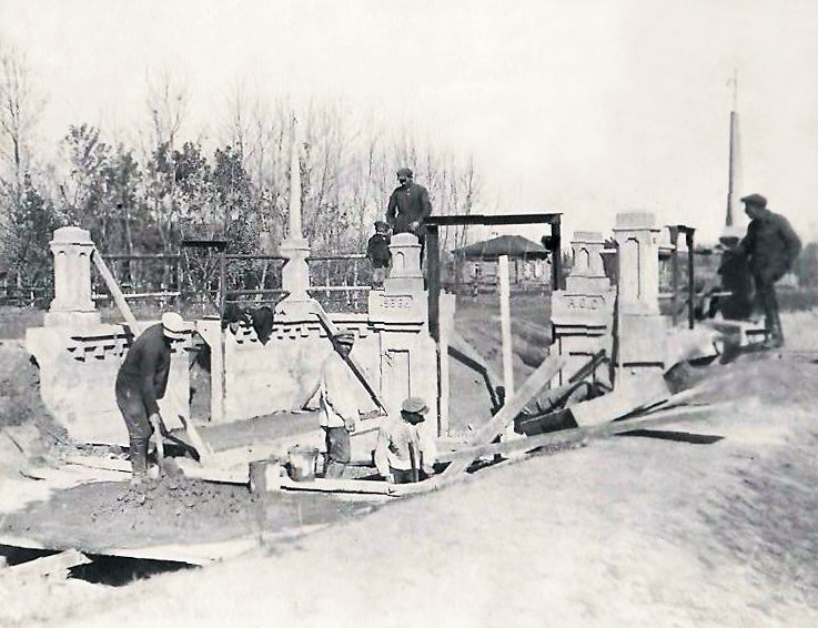 постройка тройного узла в сад городе на пс № 338.jpg