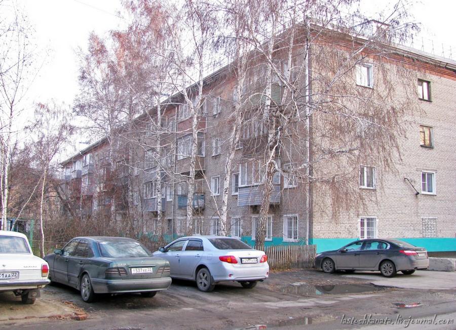 дом на Ленина 212.jpg