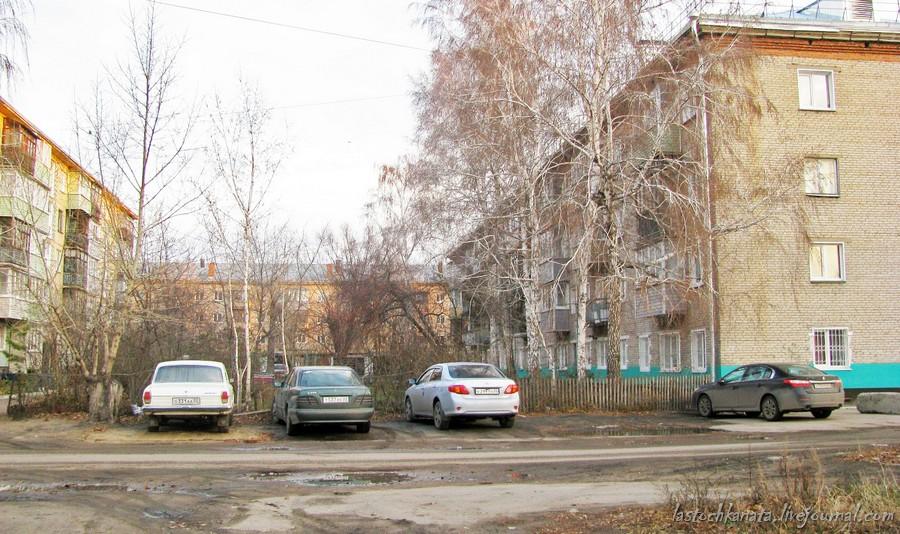 дом на Ленина 216.jpg