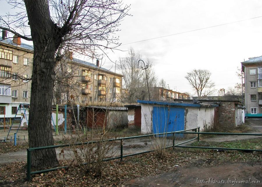 дом на Ленина 235.jpg