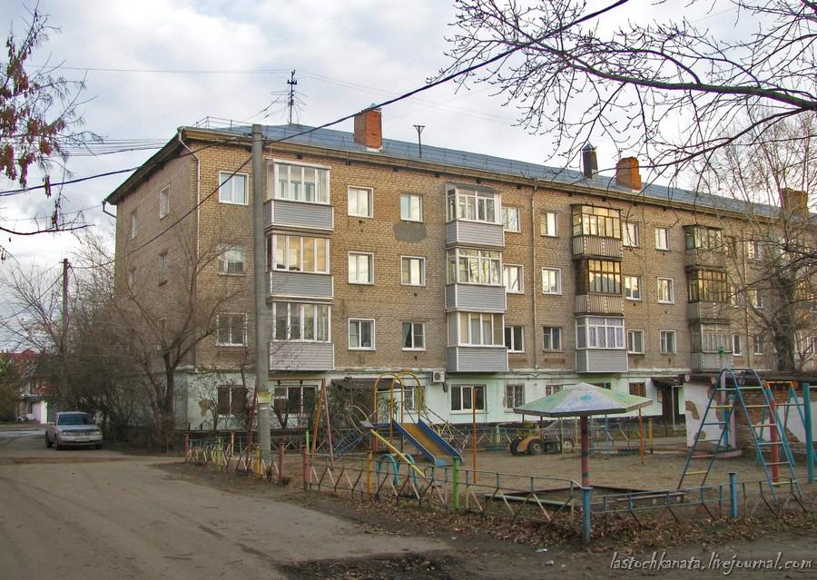 дом на Ленина 236.jpg