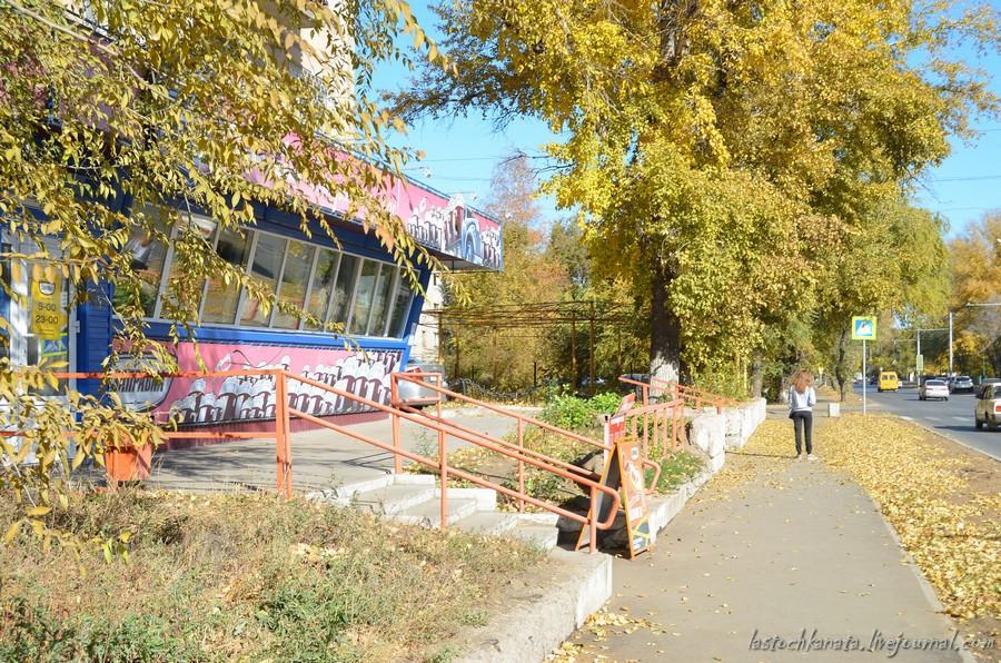 куйбышево, калиновка, улица октябрьская 349.jpg