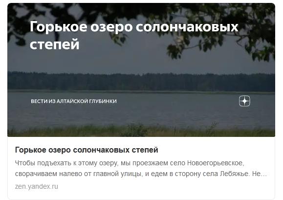 Screenshot_2020-03-04 (4) Одноклассники.png