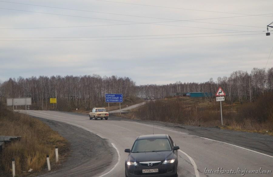 пресс-тур новосибирск-красноярск 615.jpg