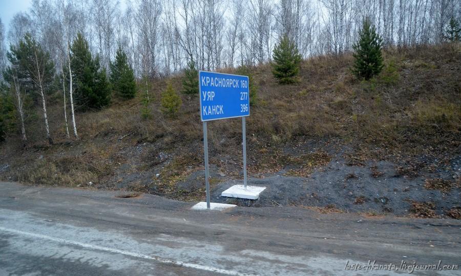 пресс-тур новосибирск-красноярск 634.jpg