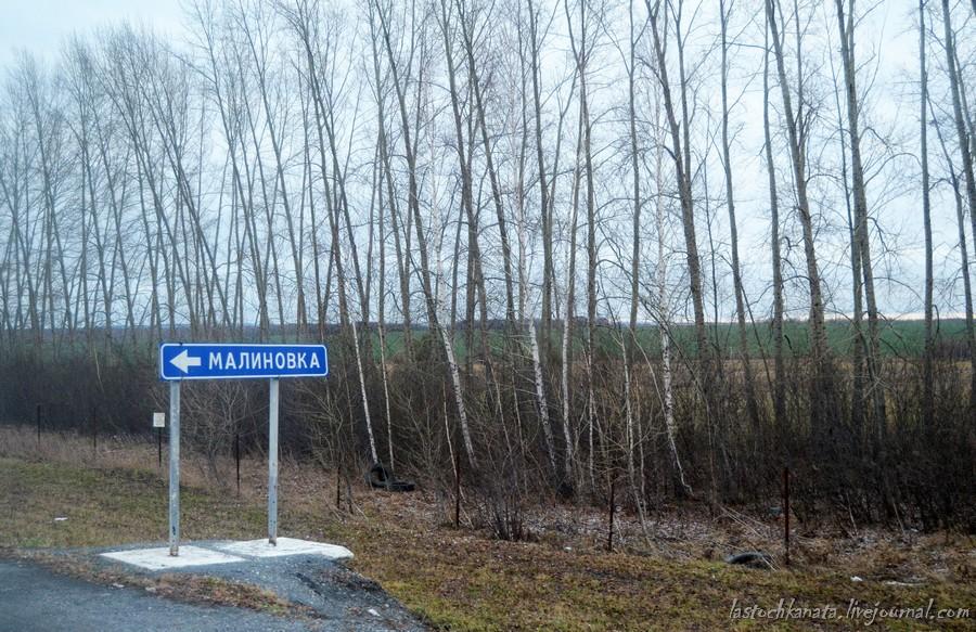 пресс-тур новосибирск-красноярск 640.jpg