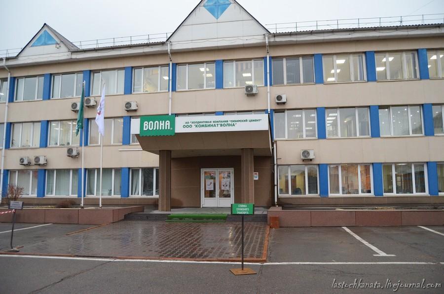 пресс-тур новосибирск-красноярск 730.jpg