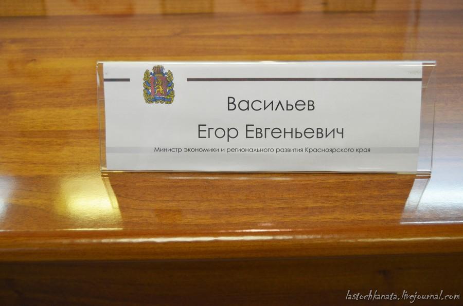 пресс-тур новосибирск-красноярск 739.jpg