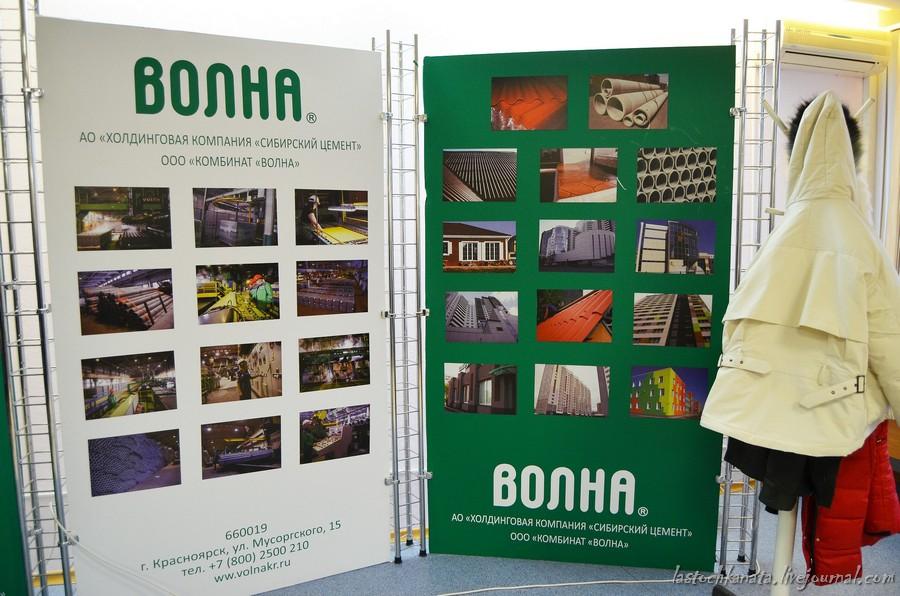 пресс-тур новосибирск-красноярск 752.jpg