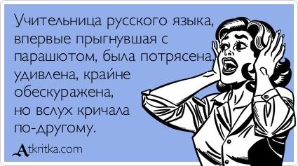 atkritka_1343745151_146