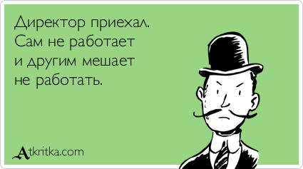 atkritka_1267188442_331