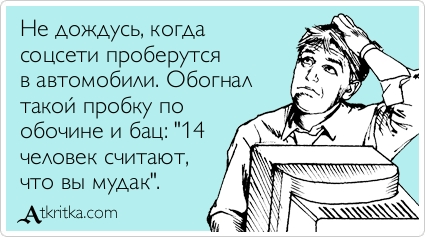 atkritka_1345894998_737