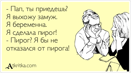 atkritka_1333005613_111