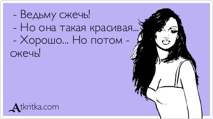 atkritka_1347610458_488