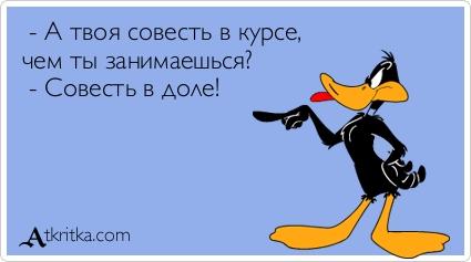 atkritka_1347834393_354