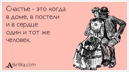 atkritka_1349364555_482