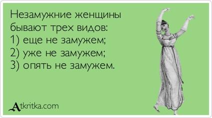 atkritka_1359729246_512