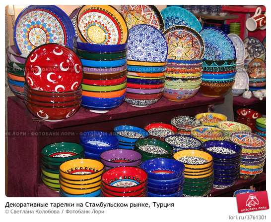 dekorativnye-tarelki-na-stambulskom-rynke-turtsiya-0003761301-preview