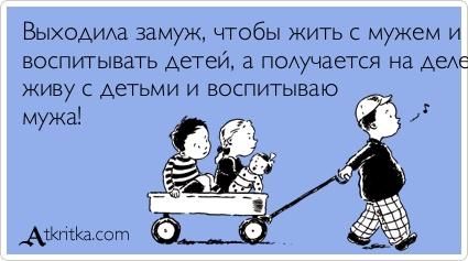 atkritka_1375688549_348